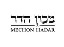 partner-logos-hadar
